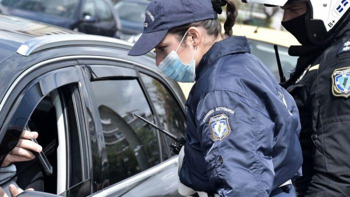 SMS 13033: Σε ποιους κωδικούς μπαίνει «κόφτης» | panathinaikos24.gr