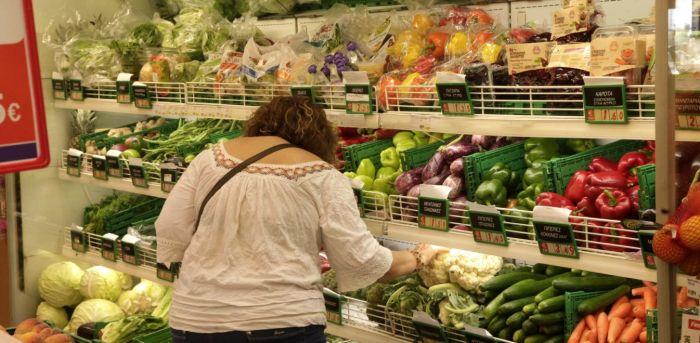Αύξηση – πρόκληση σε φρούτα και λαχανικά: Εκτοξεύτηκαν οι τιμές μέχρι και 200%! | panathinaikos24.gr