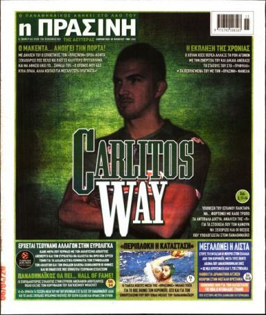 Τα αθλητικά πρωτοσέλιδα της Δευτέρας 06/04 | panathinaikos24.gr