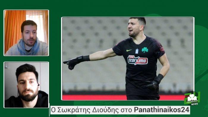 """Διούδης: """"Και να ήξερα τα προβλήματα, πάλι θα υπέγραφα – Θέλουμε πρωταθλητισμό και Ευρώπη""""  (vid)   panathinaikos24.gr"""