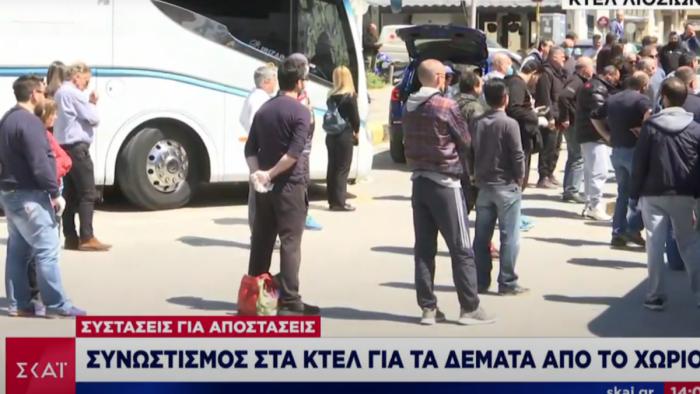 Kορωνοϊος: Συνωστισμός στα ΚΤΕΛ για τα δέματα από το χωριό | panathinaikos24.gr