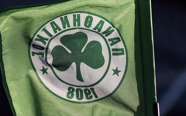 Παναθηναϊκός: Βρείτε τον παίκτη (Pic)   panathinaikos24.gr