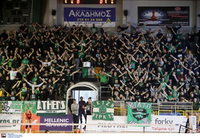 Δύναμή σου οι οπαδοί σου | panathinaikos24.gr