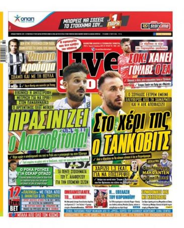 «Πρασινίζει ο Λαπροβίτολα» | panathinaikos24.gr