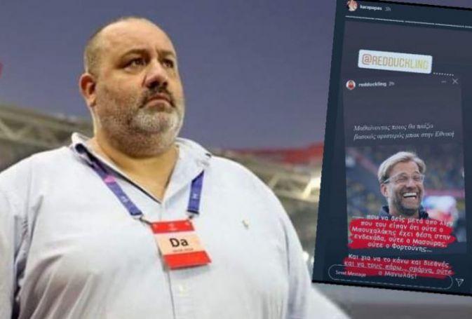 Η ξεφτίλα δεν έχει πάτο: Ο Καραπαπάς χλεύαζε τον Φαν'τ Σχιπ γιατί δεν έβαλε παίκτη με κορωνοϊό! | panathinaikos24.gr