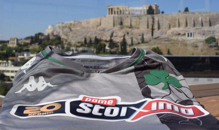 Αθήνα σημαίνει Παναθηναϊκός | panathinaikos24.gr