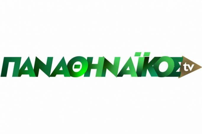 Και η Κ17 στο Παναθηναϊκός TV ζωντανά από τη Λεωφόρο!   panathinaikos24.gr