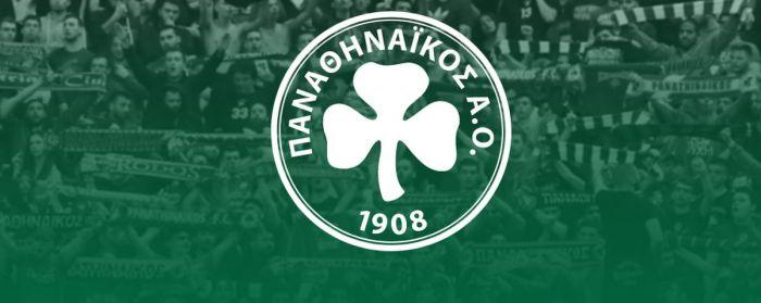 Παναθηναϊκός: Πρόκριση για τους Νέους | panathinaikos24.gr
