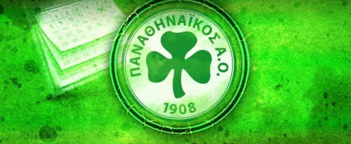 Η πρώτη μεγάλη επιτυχία στο ελληνικό βόλεϊ ήταν «πράσινη»! | panathinaikos24.gr
