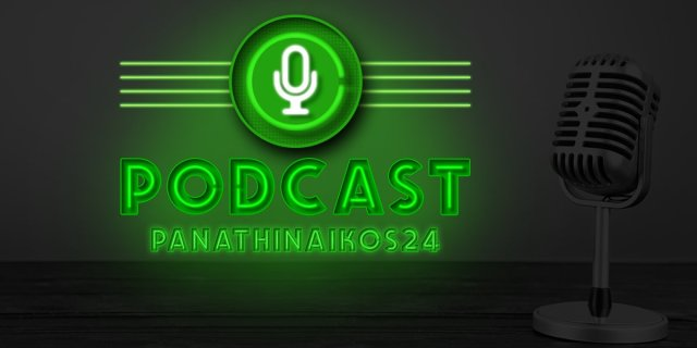 "Podcast #8: Ο Τάσος Νικολογιάννης για τον ΠΑΟ- ""Διαλύθηκε μια ομάδα με προοπτική. Έχει να ανέβει βουνό ο Μπόλονι"" | panathinaikos24.gr"