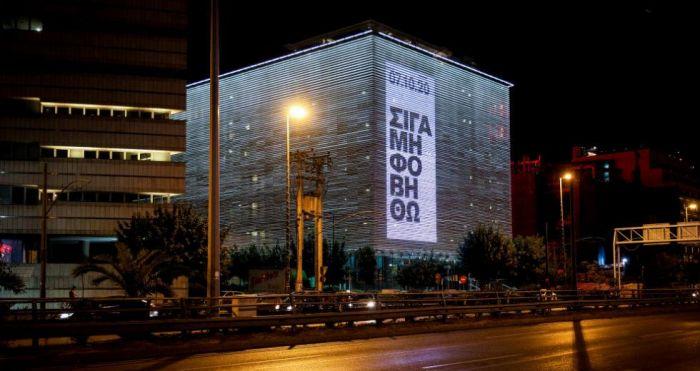 «Δεν είναι αθώοι-Οι ναζί στη φυλακή»   panathinaikos24.gr