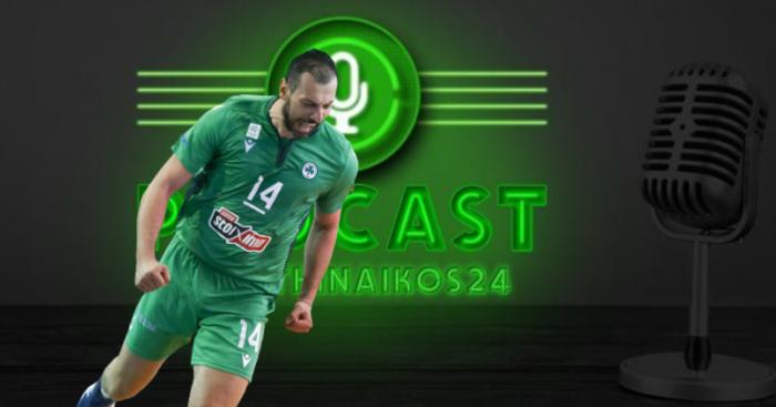 Πανταλέων στο p24 podcast: «Να κρατήσουμε τον σύλλογο ψηλά – Έτσι ονειρεύομαι να κλείσω την καριέρα μου» (aud) | panathinaikos24.gr