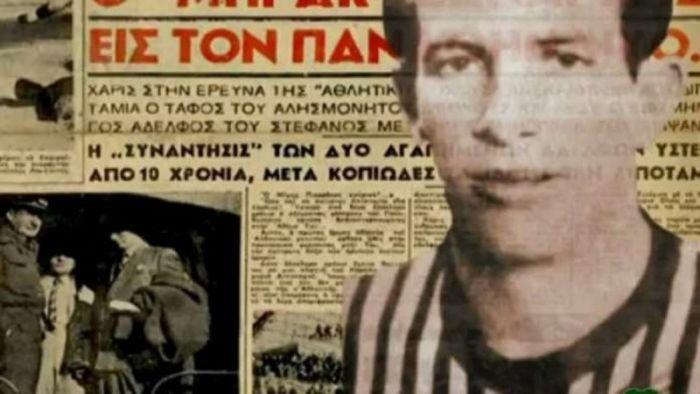 Ο ήρωας Μίμης Πιερράκος | panathinaikos24.gr