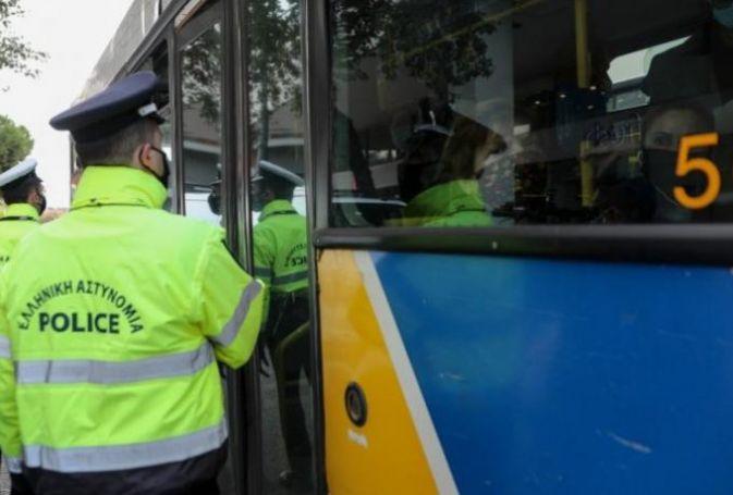 Αδιανόητο: Η ΕΛ.ΑΣ έκοψε πρόστιμο 300 ευρώ σε πολίτη που επέστρεφε από αιμοδοσία (vid) | panathinaikos24.gr