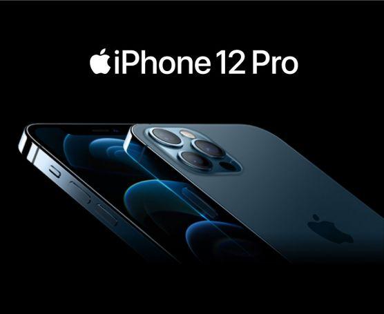 Μεγάλος διαγωνισμός: Κέρδισε ένα iphone 12 pro! | panathinaikos24.gr