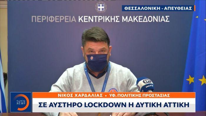 Χαρδαλιάς : Καθολικό lockdown Ασπρόπυργο, Ελευσίνα και Μάνδρα – Ολα τα νέα μέτρα (vids) | panathinaikos24.gr