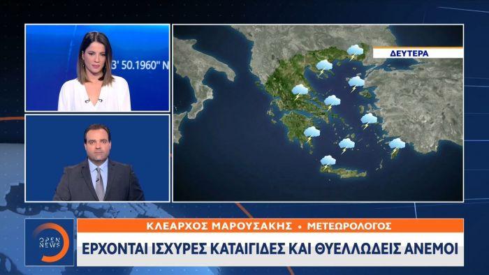 Έρχονται ισχυρές καταιγίδες και θυελλώδεις άνεμοι (vid) | panathinaikos24.gr