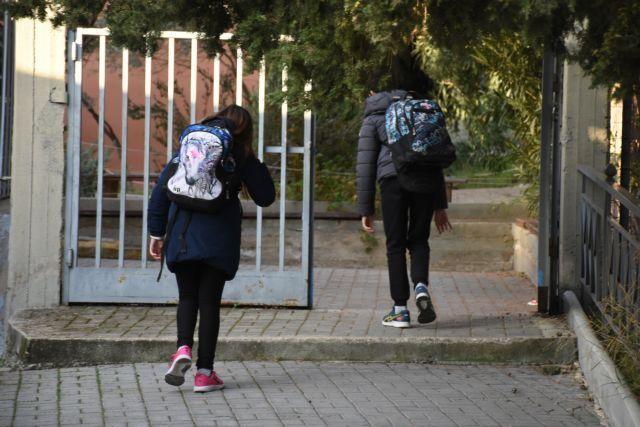 Τότε ανοίγουν τα σχολεία (vid) | panathinaikos24.gr