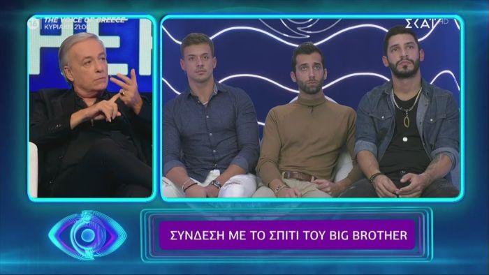 Χαμός στο Big Brother με Μικρούτσικο: «Αν ενοχλεί η παρουσία μου μπορώ να αποχωρήσω» (vid)   panathinaikos24.gr