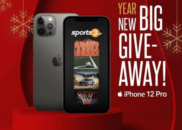 Ο μεγάλος νικητής που κερδίζει ένα iphone 12 pro | panathinaikos24.gr