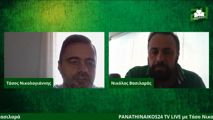 Δείτε ξανά την εκπομπή του PANATHINAIKOS24 TV με Βασιλαρά – Νικολογιάννη (vid) | panathinaikos24.gr