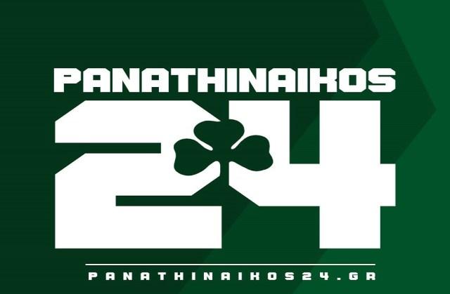 Panathinaikos24 TV LIVE με κυριακάτικη ανάλυση της επικαιρότητας (vid) | panathinaikos24.gr