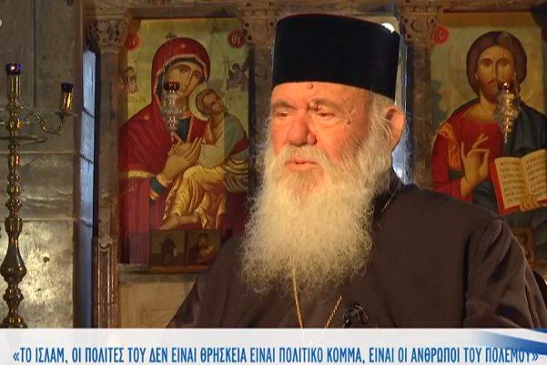 Δηλώσεις «μπουρλότο» Ιερώνυμου!   panathinaikos24.gr