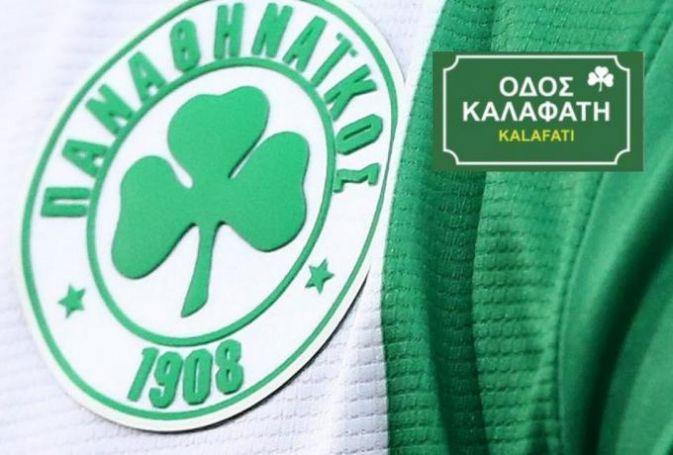 Μόνο ο Παναθηναϊκός μπορεί να γκρεμίσει το κατεστημένο! | panathinaikos24.gr