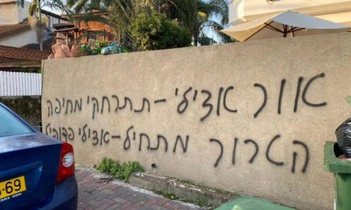 Ισραήλ: Χειροβομβίδα σε σπίτι παίκτη που αποχώρησε από τον ΑΠΟΕΛ | panathinaikos24.gr