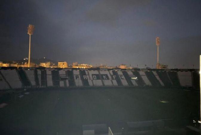Απίστευτο: Μπλακ άουτ στην Τούμπα, στο σκοτάδι το γήπεδο | panathinaikos24.gr