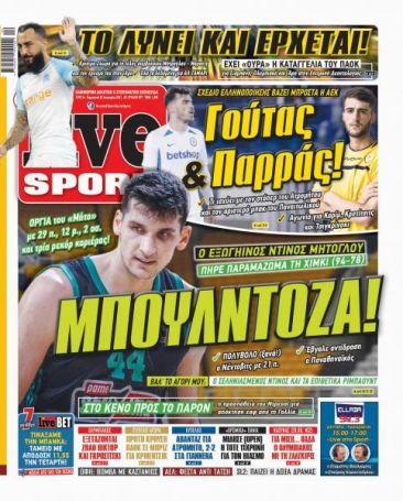 «Μπουλντόζα!»   panathinaikos24.gr