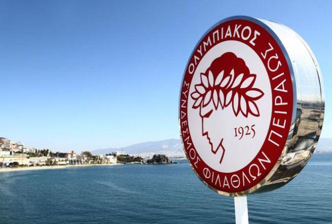 Οι 5 ομιλητές-έκπληξη στο σεμινάριο του Ολυμπιακού για τα στημένα | panathinaikos24.gr
