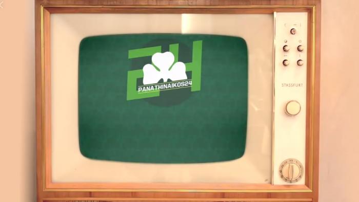 Panathinaikos24 TV: Ολες οι εκπομπές μας στο youtube! (vids) | panathinaikos24.gr