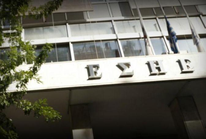 ΕΣΗΕΑ: «Αποδοκιμάζουμε τις δηλώσεις του Κάκου κατά των δημοσιογραφων»   panathinaikos24.gr