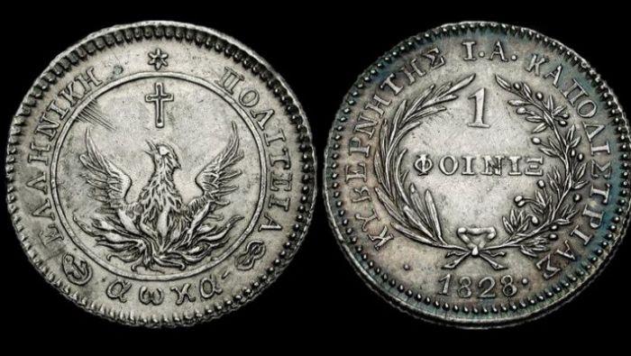 Πριν τη δραχμή: Το πρώτο ελληνικό νόμισμα που φτιάχτηκε από μια μεταχειρισμένη νομισματοκοπική μηχανή   panathinaikos24.gr