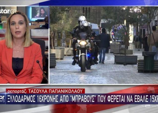 Απίστευτο συμβάν στην Ερμού (vid)! | panathinaikos24.gr