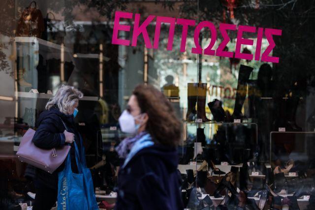 Ανοίγουν τα πάντα, εκτός από την εστίαση, τη Δευτέρα – Τι θα γίνει με Γυμνάσια και Λύκεια (vid) | panathinaikos24.gr