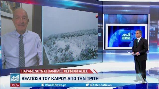 Λέανδρος: Νέα επιδείνωση του καιρού τις επόμενες ώρες – Χιόνια στην Αττική απόψε (vids) | panathinaikos24.gr