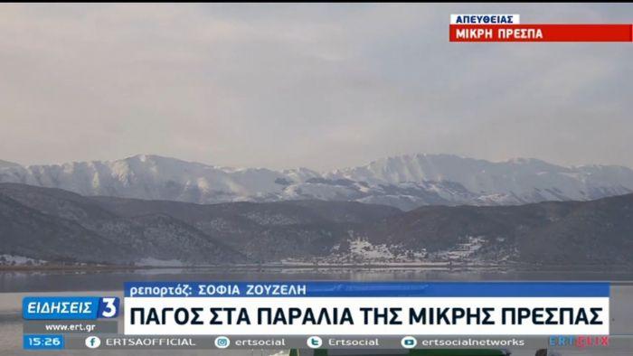 Πολικό ψύχος σε όλη τη χώρα – Πού έχει διακοπεί η κυκλοφορία (vid)   panathinaikos24.gr