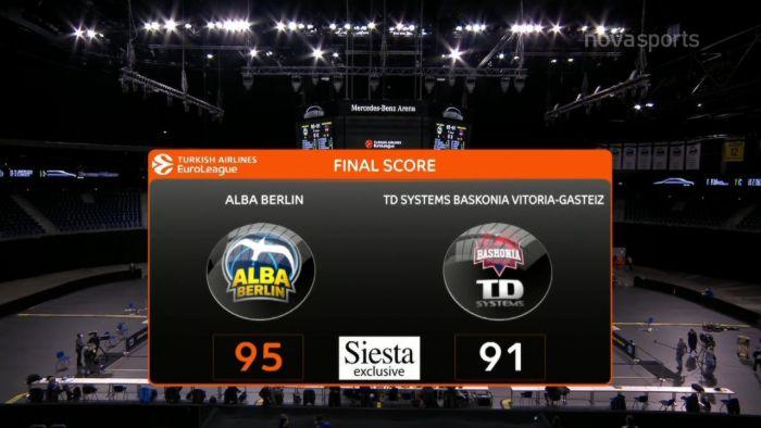 Άλμπα – Μπασκόνια 95-91: Τα στιγμιότυπα της αναμέτρησης (vid) | panathinaikos24.gr