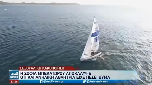 Νέα βόμβα από Μπεκατώρου – Κακλαμανάκη (vid) | panathinaikos24.gr