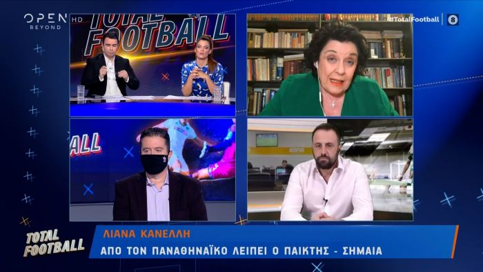 Κανέλλη: «Λείπει ο παίκτης σημαία από τον Παναθηναϊκό» (vid)   panathinaikos24.gr