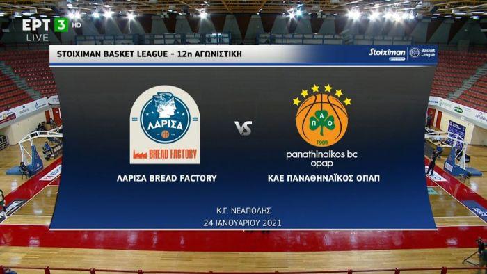 Λάρισα – Παναθηναϊκός 89-98 | HIGHLIGHTS (vid) | panathinaikos24.gr
