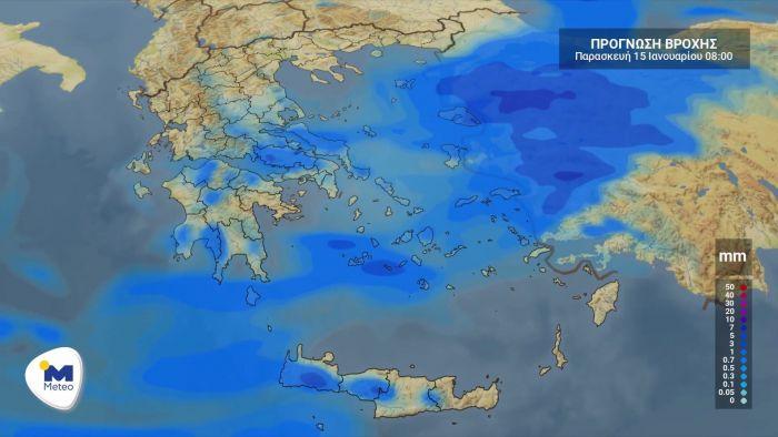 Πρόγνωση καιρού για Παρασκευή 15 Ιανουαρίου – Ακραία φαινόμενα (vid) | panathinaikos24.gr