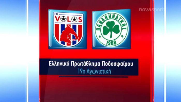 Βόλος – Παναθηναϊκός: Τα στιγμιότυπα της αναμέτρησης (vid) | panathinaikos24.gr