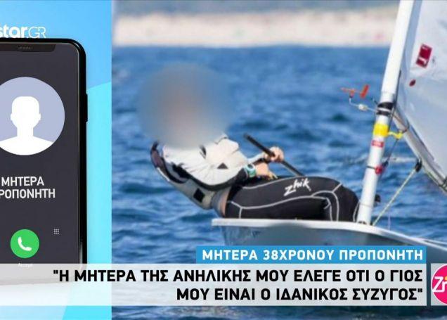 Μητέρα 38χρονου κατηγορούμενου: «Η μητέρα της ανήλικης μου έλεγε ότι ο γιος μου είναι ο ιδανικός σύζυγος» (vid) | panathinaikos24.gr