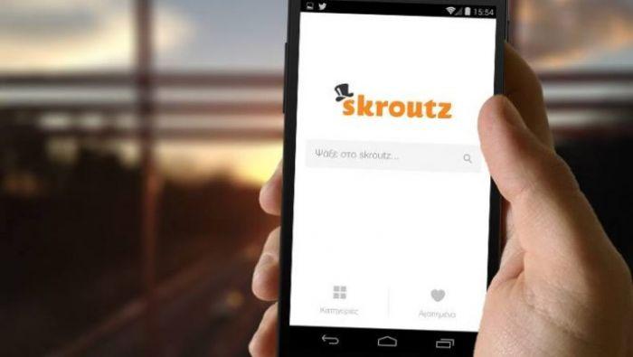 Μετά το ναυάγιο των ταχυμεταφορών: Η skroutz έκανε την κίνηση που ανατρέπει τα καθιερωμένα | panathinaikos24.gr