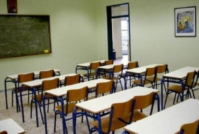 Όριστικό: Ανοίγουν τα σχολεία- Οχι στα πρακτορεία ΟΠΑΠ | panathinaikos24.gr