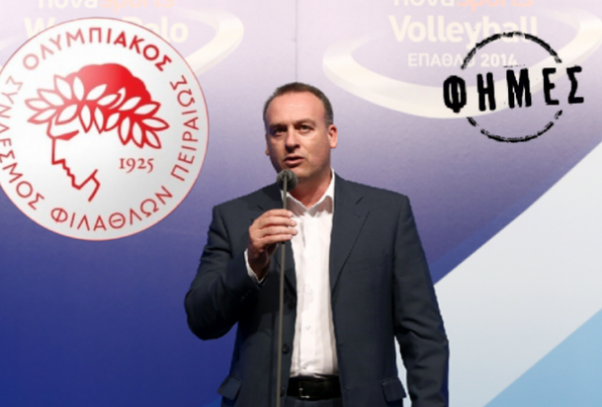 «Αγκαζέ Ταρνατώρος – Ολυμπιακός» | panathinaikos24.gr