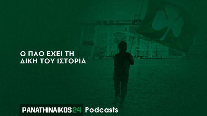 Παιχνίδια εξουσίας στην Αθήνα του Μεσοπολέμου – Όταν ο Καλαφάτης έσωσε τον Παναθηναϊκό (aud) | panathinaikos24.gr